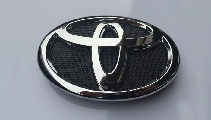 Toyota en değerli otomobil