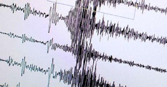 Tunceli'de peş peşe 3 deprem!