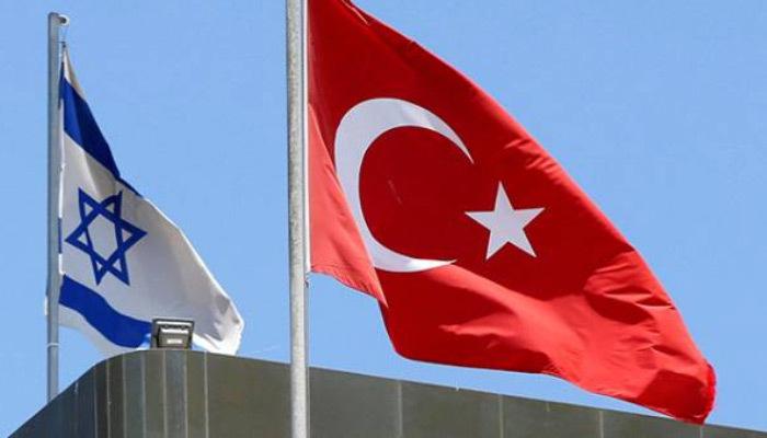 Türkiye'den İsrail'e kınama