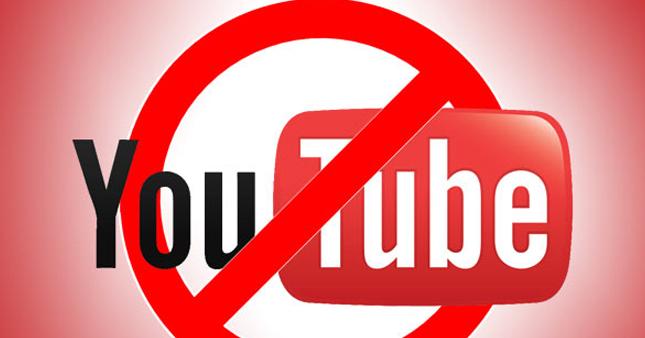 YouTube'a neden girilmiyor | YouTube DNS ayarı | YouTube'a nasıl girilir?