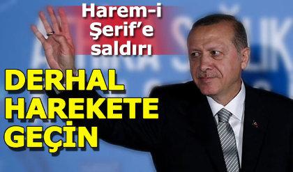 """Cumhurbaşkanı Erdoğan: """"İsrail'in aşırı güç kullanımını kınıyorum"""""""