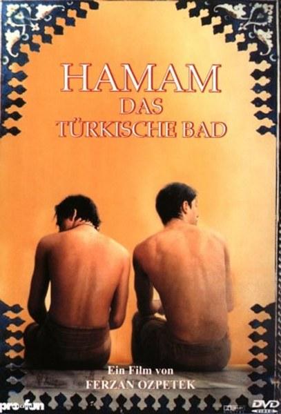 Türk sinema tarihinin en beğenilen 100 Filmi A24