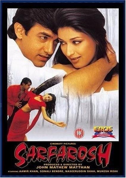 Tüm zamanların en iyi Hint filmleri (Bollywood sineması) A24