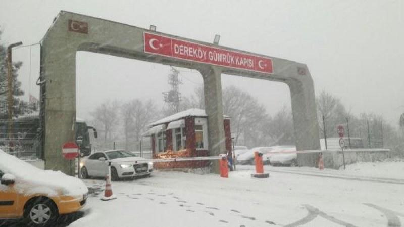 Ülkemiz kışa girmeye hazırlanırken cennet vatanımızın en güzel kar manzaraları A24