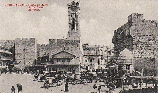 Osmanlı yönetiminde ki Kudüs'ten hiç görülmemiş fotoğraflar... A24