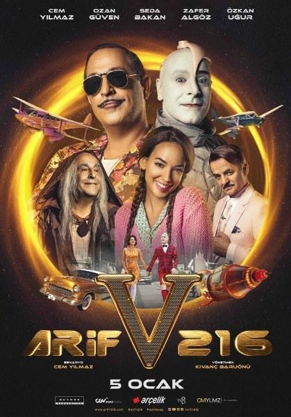 Merakla beklenen ve 2018'de vizyona girecek filmler A24